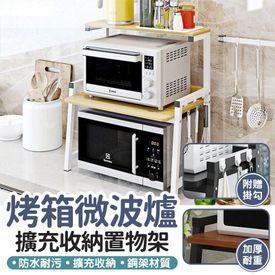廚房收納微波爐置物架