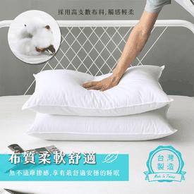 日本專利大和防蹣抗菌枕
