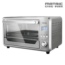 松木28L烘培調理電烤箱
