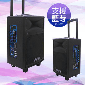 拉桿藍芽多功能擴大音箱