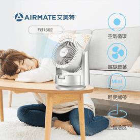 艾美特AC空氣循環扇