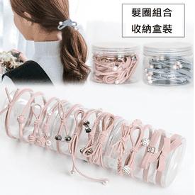 甜美系髮飾髮圈套裝盒裝