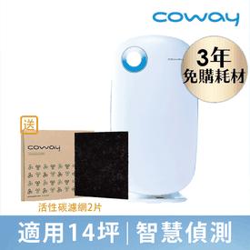 加護抗敏型空氣清淨機