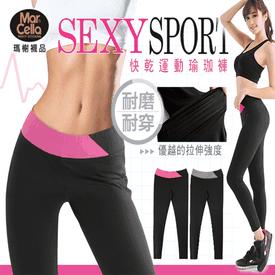 速乾超彈力運動瑜珈褲