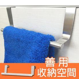櫥櫃門不鏽鋼毛巾掛勾架