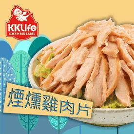 紅龍即食煙燻雞肉片1kg