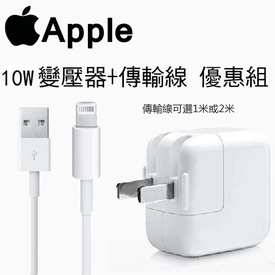Apple iPhone 10W充電線