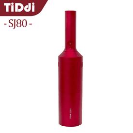 TiDdi車用隨手吸塵器