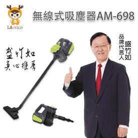 充電式手持無線吸塵器