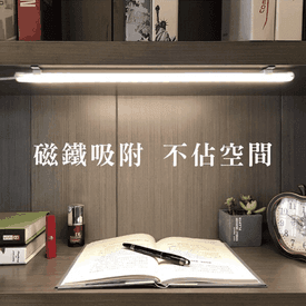 USB三色護眼LED燈條