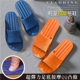 日式簡約條紋輕量拖鞋