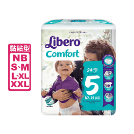 麗貝樂Comfort嬰兒尿布