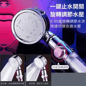 一鍵止水晶鑽電鍍蓮蓬頭
