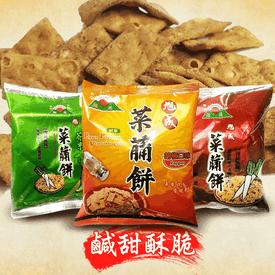 旭成台灣古早味菜脯餅