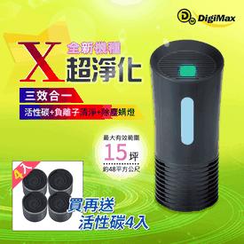 超淨化空氣清淨除塵螨機