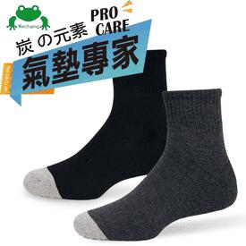 MIT防震氣墊竹炭運動襪