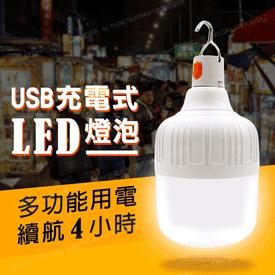 USB充電懸掛式LED燈泡