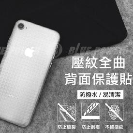 iPhone前後玻璃保護貼組