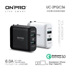 雙USB急速6A快充充電器