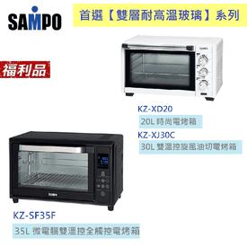 聲寶雙層玻璃溫控電烤箱