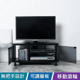 MIT黑木紋附輪電視櫃