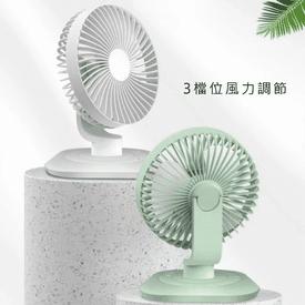 2020新款靜音充電風扇