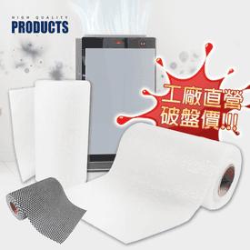 高效活性碳靜電空氣濾網