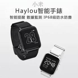Haylou青春智能小米手環