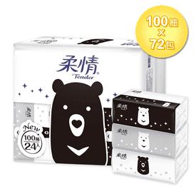 柔情熊熊抽取式衛生紙
