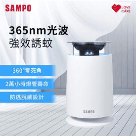 聲寶強力吸入式UV捕蚊燈