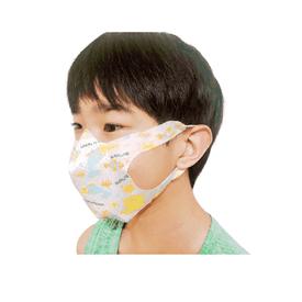 台灣製3D立體防護口罩