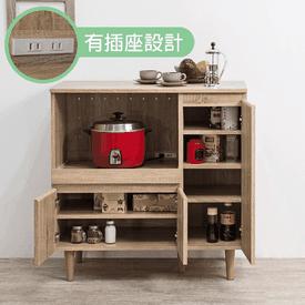 TZUMII日式多功能廚房櫃