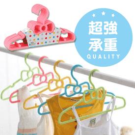 蝴蝶結實用嬰幼兒童衣架