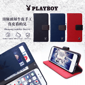 PLAYBOY iPhone手機套