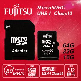 富士通Micro SDHC記憶卡
