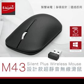 韓國設計超靜音無線滑鼠