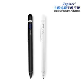 筆夾款主動式電容觸控筆
