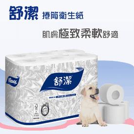 舒潔超優質捲筒衛生紙