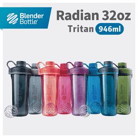 Tritan搖搖杯32oz