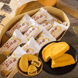 台灣土鳳梨酥鳳凰酥禮盒