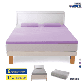 凝膠顆粒工學枕/床墊