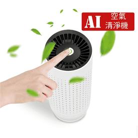 LTP智慧偵測空氣清淨機