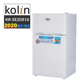 歌林一級90L雙門小冰箱