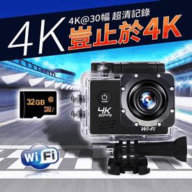 運動攝影防水行車紀錄器