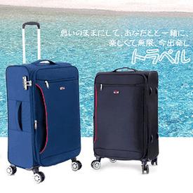 簡約質感輕旅布面行李箱