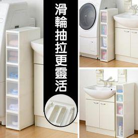 日本耐重隙縫抽屜收納箱