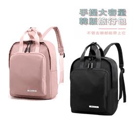 韓版後背包旅行背包