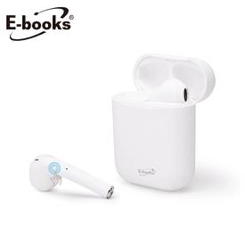 真無線5.0純白藍芽耳機