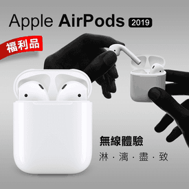Apple AirPods 藍芽耳機