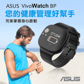 VivoWatch BP智慧手錶